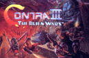 Contra III: The Alien Wars - Super Nintendo