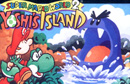 Yoshi's Island: Super Mario World 2 - Super Nintendo